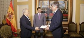 Presidente Sánchez Cerén acredita  a cuatro embajadores en el país