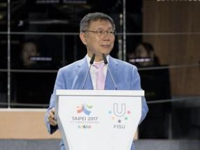 Ko Wen-je, alcalde de la ciudad de Taipei, capital de la República de China Taiwán. Foto Diario Co latino.