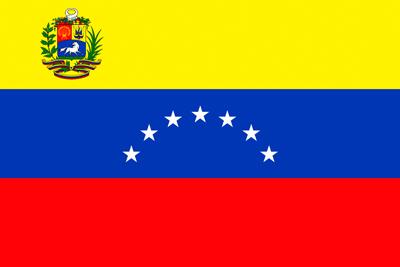 Venezuela rechaza apoyo de Reino Unido y canciller chileno a Lilian Tintori