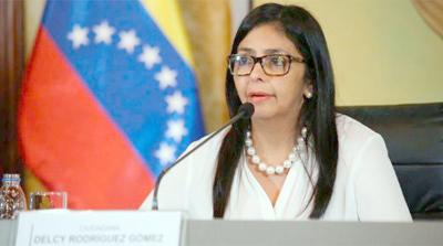 ANC aprueba decreto para mejorar el sistema educacional en Venezuela