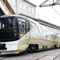 El exclusivo tren de lujo en Japón creado por un diseñador de Ferrari