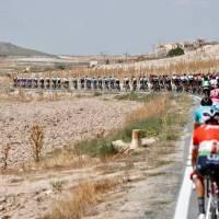 11 Colombianos correrán la Vuelta a España.
