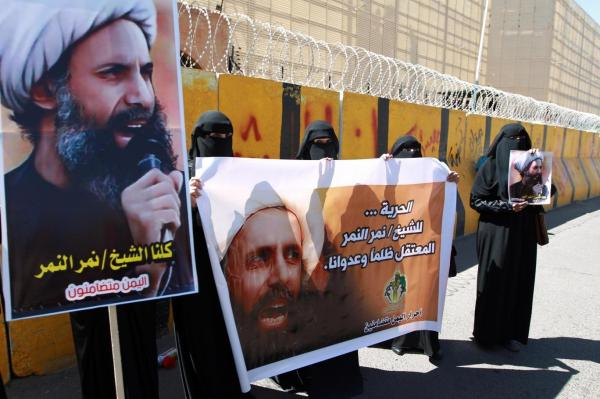O clérigo Nimr al-Nimr Bakr, executado