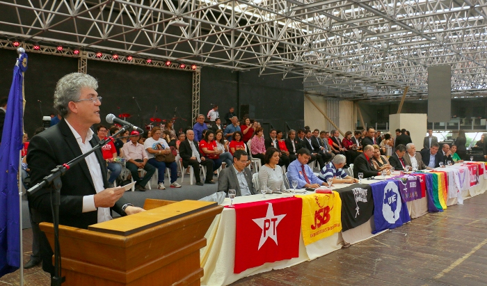 Ricardo Cutinho fez discurso empolgado no evento da presidente afastada Dilma