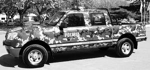 patrullarural