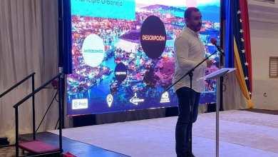 Photo of Municipio Urbaneja será incorporado al sistema de videovigilancia del Ven911