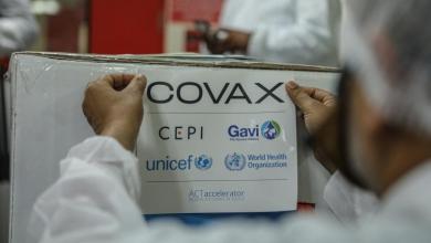 Photo of OMS: Covax espera recibir 250 millones de dosis de vacunas en 6 a 8 semanas