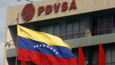 Photo of TotalEnergies y Equinor transfirieron a Pdvsa sus acciones en Petrocedeño