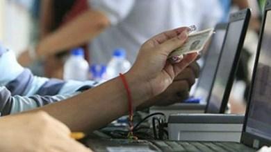 Photo of CNE inicia capacitación en línea de miembros de mesa para las elecciones del 21N