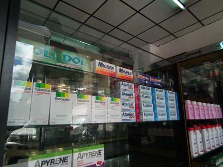 Se deben recorrer hasta 20 farmacias para hallar un tratamiento médico