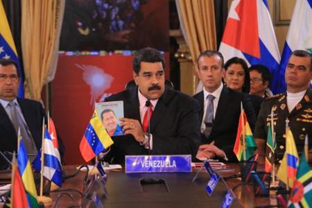 El presidente venezolano durante la actividad
