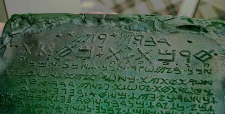 tabla esmeralda hermes