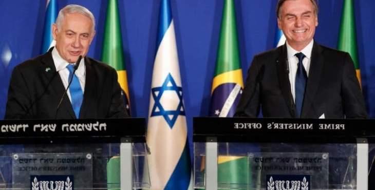 Netanyahu y bolsonaro detrás de los incendios del amazonas