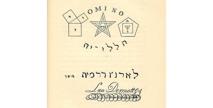 constituciones-dermott