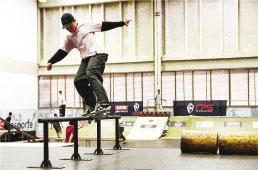 Diadema recebe 4ª etapa do Circuito Paulista de Skate