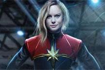Personagem será uma piloto da força aérea com poderes alienígenas. Foto: Divulgação