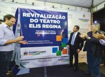 São Bernardo vai reformar o teatro Teatro Elis Regina