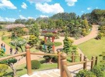 Em Itu, Parque Maeda abriga o maior jardim japonês do país