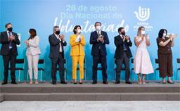 Michelle Bolsonaro e o presidente Jair Bolsonaro, durante a cerimônia de Celebração do Dia Nacional do Voluntariado. Foto: Carolina Antunes/PR