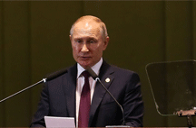 Anúncio foi feito hoje pelo presidente Vladimir Putin