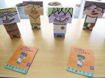 Publicação foi distribuída gratuitamente para os alunos do 3º. Ano do Ensino Fundamental. Foto: Divulgação