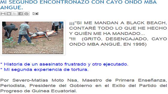 http://geconfidencial.blogspot.com.es/2015/02/mi-segundo-encontronazo-con-cayo-ondo.html#more