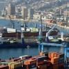 AAPA: El mayor encuentro de autoridades portuarias de América se realizará en 2018 en Valparaíso