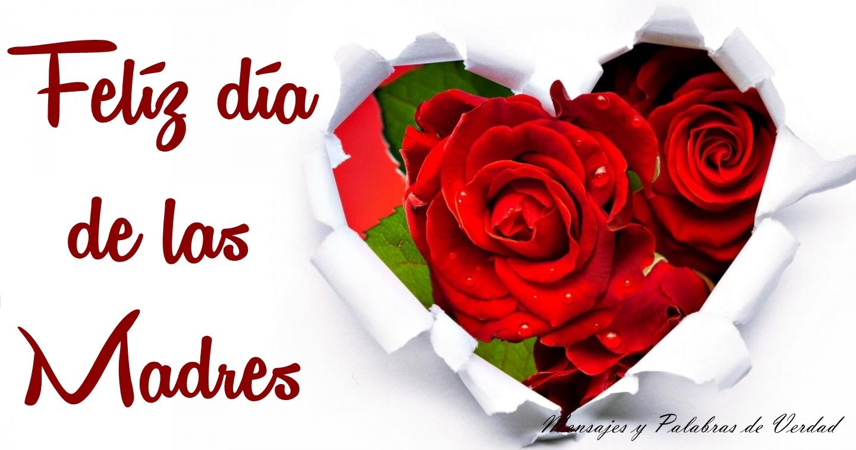 Imagenes Del Dia De La Madre Para Una Amiga Fotos De Amor