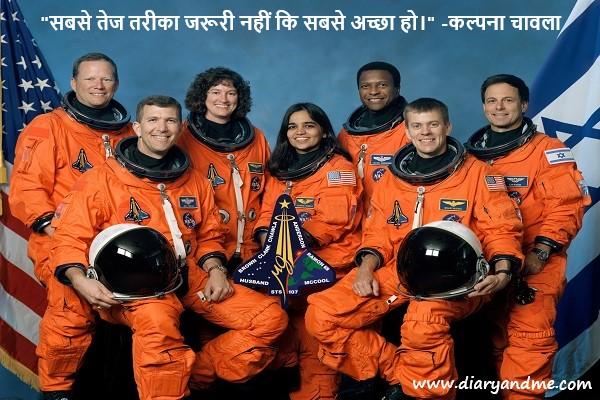 Kalpana Chawla astronaut