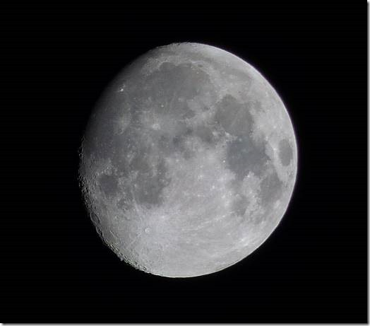 The moon as it appeared on 25 September