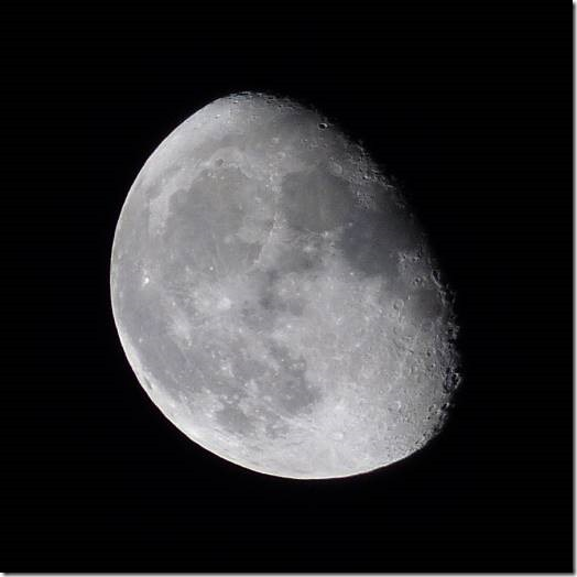 Moon as it appeared on 2 October 2015