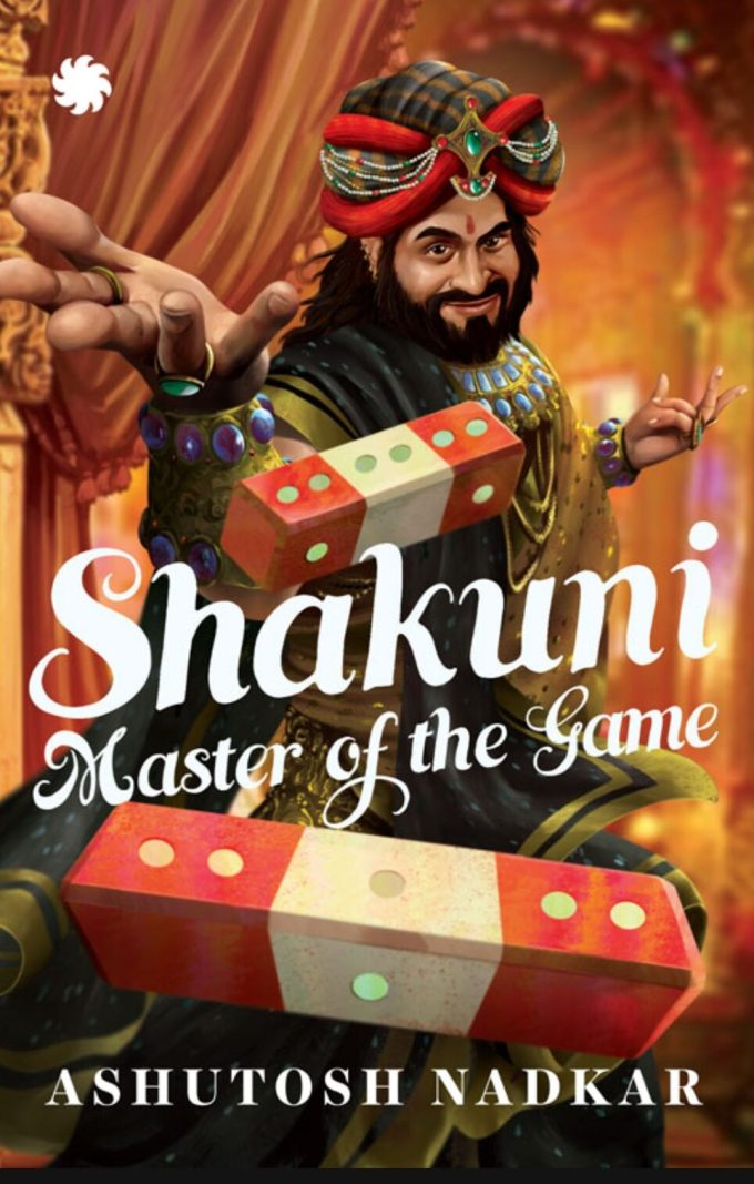 Shakuni master o the game