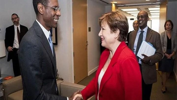 Le Fonds Monétaires international audite le Sénégal