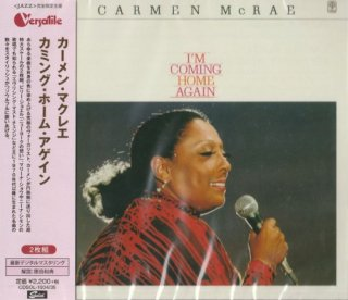 Carmen McRae – I'm Coming Home Again (2020)