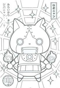yo-kai watch dibujos para colorear