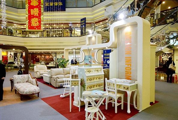 設計情報中心 Design Information Centre : 沙田 - 新城市中央廣場展覽場