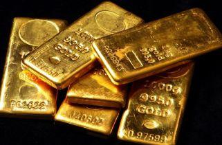 No que o Ouro é Usado?