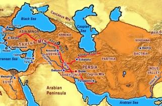 11 fatos interessantes sobre o Império Persa