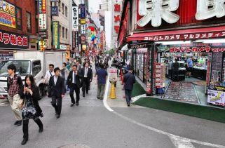 10 Maiores Cidades Do Japão