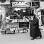 Bookstore selling Jewish prayer books.