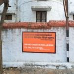 Swami Vivekananda Ashram, Kanyakumari
