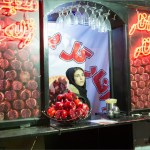 Pomegranate juice (Aab Anaar) vendor outside a major entertainmaint complex.  The role of women in Iranian society is shifting with increasing liberalization.
