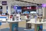 Convention collective commerces et services audiovisuel, de l'électronique et de l'équipement ménager - JO 3076 - IDCC 1686
