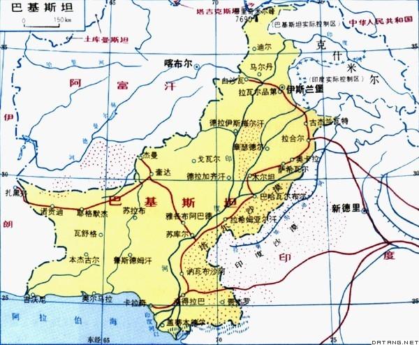 巴基斯坦時報,The Pakistan Times,音標,讀音,翻譯,英文例句,英語詞典