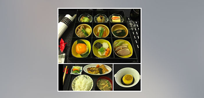 Japan-Airlines---Dinner-in-business-class