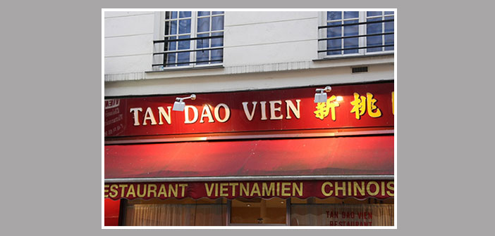There is no way to disguise that name or Chinese letters, so no need to complicate