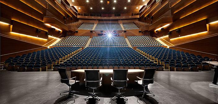 The Kursaal Auditorium in Donostia.