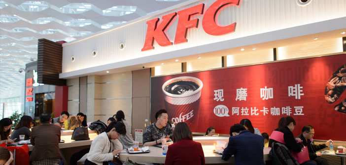 Diners one of the Kpro restaurants, belonging to the fast food chain KFC, that is in the city of Hangzhou, China, They will be able to pay with face. The home has since last Friday with a new terminal inserted in the wall restaurant that allows our order and scans the client's face.