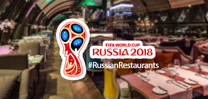 The World Cup has been held in Russia has not only brought news of goals, wonderful plays and displays of sportsmanship and patriotism. They have also appeared on illicit arts news with some unscrupulous agencies have attempted to alter the lists presented by outstanding restaurants TripAdvisor.
