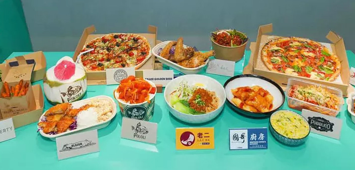 The restaurants participating are the Beef and Liberty, Pizza Express, Linguini Fini, Crystal Jade hunger y; all local recognized and highly valued in the commercial metropolis. For these establishments, the opportunity provided by Deliveroo is very valuable, it will allow them to assess the possibilities that the new POS grants.